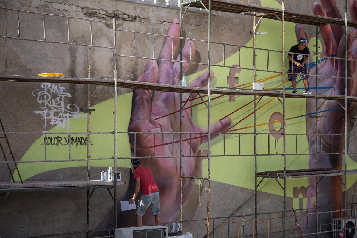 Bane & Pest wall art StreetArt Square Cyprus